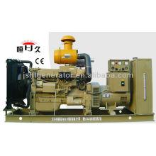 37.5 кВА/30 кВт Двигатель Deutz Тепловозный Электрический генератор (GF30)