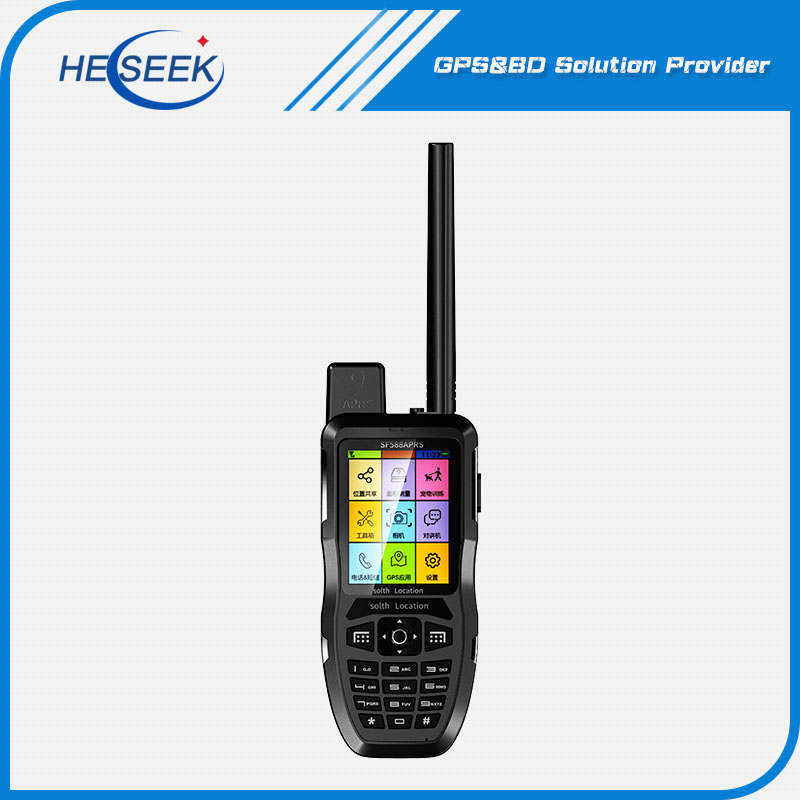 Mobile Walkie Talkie GPS Tracking Uso ao ar livre