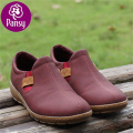 Pansy Comfort Shoes Forest Style Casual Shoes