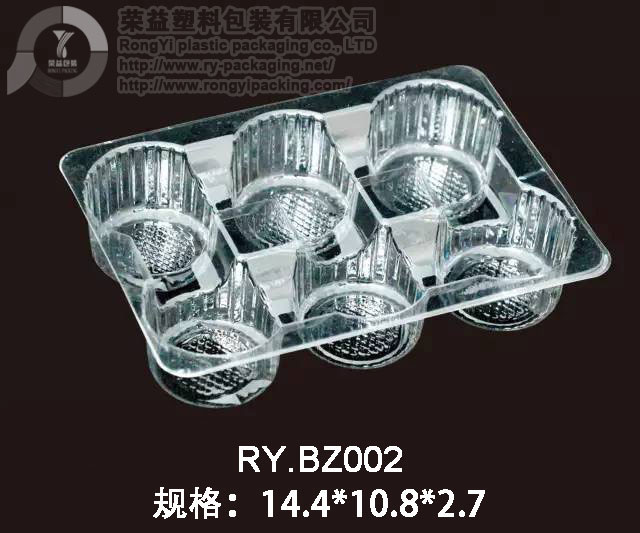 Clear Design Plastic moon cake Packaging Boxes