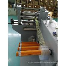Machine à refendre les bandes métalliques