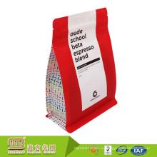 Лучшее Качество Изготовленное На Заказ Напечатанное Тавро Продуктов И Медикаментов Аттестованное Колумбийский Кофе Упаковка