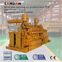 Международный стандарт 200 кВт генератор СНГ