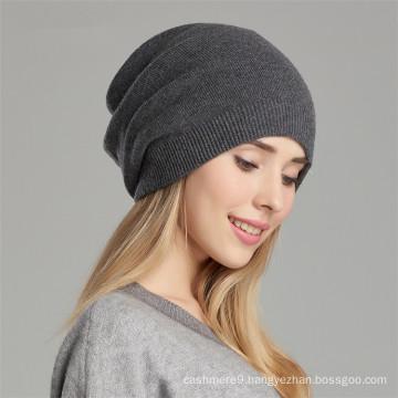 free knitting pattern cashmere women winter hat beanie