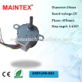 High quality and cheap 24vdc gear motor