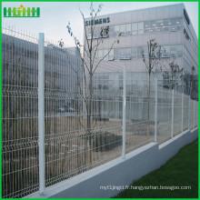 Vente chaude de haute qualité cloture en treillis métallique fabricant à vendre