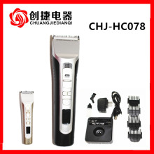 Rechargeable Salon Hair Clipper, DC Hair Blead Trimmer