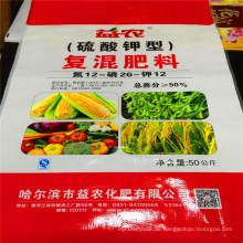 Bunte Druck-Reis Verpackung PP gewebte Tasche