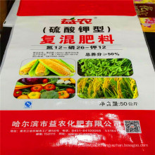 Colorful Print Rice Packaging PP Woven Bag