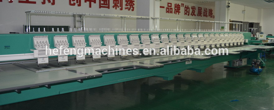 EMBROIDERY MACHINE PRICE
