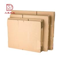 Boîte de papier de prix bon marché de fabricant de qualité supérieure pour l'emballage