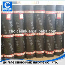 APP modified asphalt waterproof roofing felt/sheet