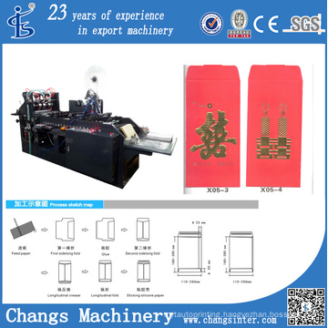 Zf-150 A7 Paper Envelope Size Making Machines Manufacturer for Sale