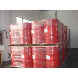 High Purity 99.98% Min Propylene Glycol Mono-Methy Ether