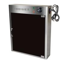 Stainless Steel UV Sterilizing Cabinet