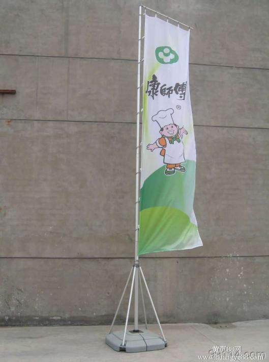 Advertising Rectangular Foldable Banner Beach Flag