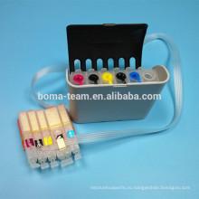 Для канона PGI-450PGBK СНПЧ принтер 5 Цвет MG5440 MG6340 Ip7240(Россия) MX924 с обломоком дуги