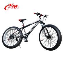 2017 модные 26x4.0 шины жира велосипед продажа/цветные толстый велосипед шины/высокое качество стальная рама жира велосипед колесо с дисковым тормозом