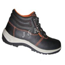 Safety Shoes (JK46005)