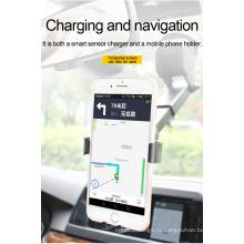 автомобильное крепление для телефона и беспроводное зарядное устройство с автоматическим инфракрасным портом