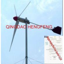 300w small horizontal wind turbine
