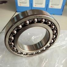 1215 Double Row Self Aligning Ball Bearing