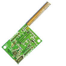 Миниатюрный модуль RF