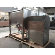 Máquina de mezcla horizontal