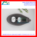 Simple Modern LED Road Light