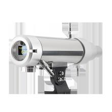 Pirômetro infravermelho de 2 cores para processo industrial