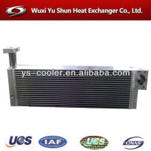 electric air compressor cooler / fusheng air compressor part / ingersoll-rand air compressor parts