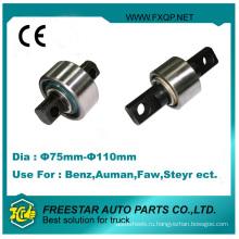 Втулка тяги крутящего момента для Benz / Steyr / Faw / Auman