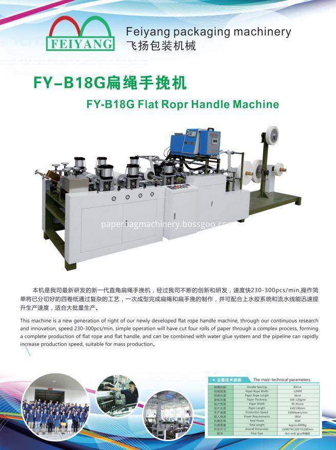 flat handle machine