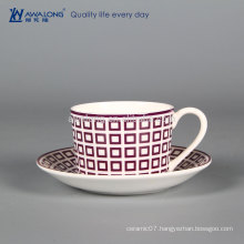 250ml Unique Design Elegant Pattern Fine Porcelain Cup And Saucer