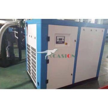 Standard Air Compressor Machine With Dryer Manufactuer