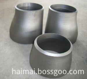 Aluminum Reducer Pipe