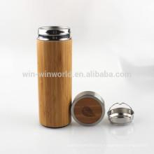 Cadeau de fête des mères promotionnel double paroi isolé thermo en bambou tasse