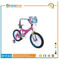 2017 hot sale one-second folding bike