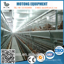 The price of A type aquaculture egg chicken cage with accessories