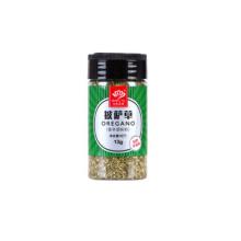 High Quality Oregano Food Seasoning