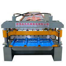 Building Material Steel Sheet Making Roofing Roll Forming Machine