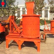 Vertical Combination Cement Materials Crusher Machine