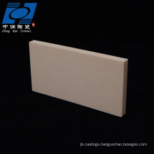 porous ceramic alumina plate for burning
