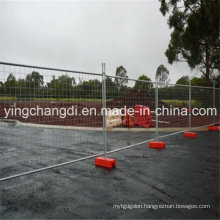 Hot Sale Good Quality Australia Standard Temporary Fence (Factory)