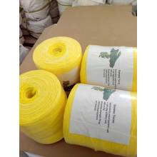 1 Ply Fibrillated Twisted PP Rope