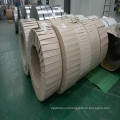 High Quality AISI 201 304 316 Stainless Steel Coil & Strip