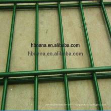 Meilleure vente de haute qualité Chine fournisseur galvanisé poudre enduit noir 656 soudé fil de clôture panneau de maille