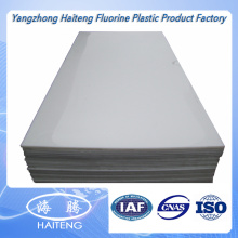 HDPE Sheet UHMWPE Sheet with White Color