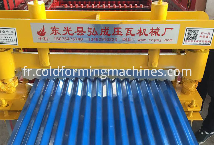 Corrugated Roof Roll Forming Machine 13