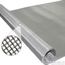 Malla de alambre de acero inoxidable para filtro principalmente